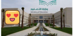 رابط نظام نور نتائج الطلاب برقم الهوية من خلال موقع وزارة التربية والتعليم