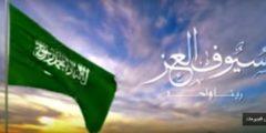 ديانا حداد سيوف العز.. بالفيديو ديانا حداد تعيد غناء سيوف العز
