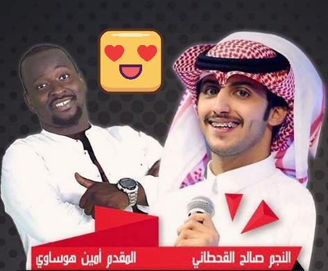 سنابات صالح القحطاني , من هو صالح القحطاني ,تويتر صالح القحطاني,