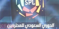 موعد مباريات الديربي والكلاسيكو بالدوري السعودي للمحترفين 2019-2020