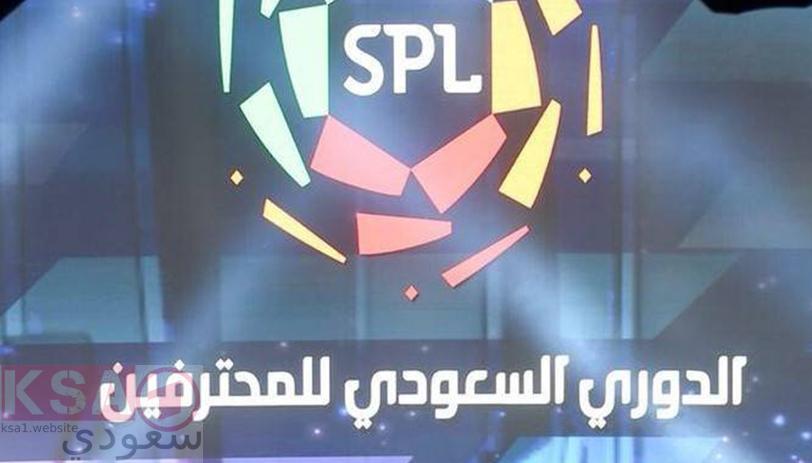 جدول الدوري السعودي للمحترفين ,جدول الدروي السعودي 2019-2020
