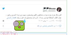 فضيحة شقه البارقي ومطالبات بمحاسبة احمد البارقي وفيصل اليامي بشقة دعارة