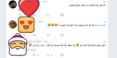 نيكي ميناج تلغي زيارتها الى السعودية وترفض حضور حفلات جدة للغناء