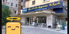 مطعم قز ما سبب انتشار #مطعم_قز وما فضيحة مطعم قز