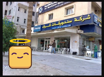مطعم قز شنو , مطعم قز الشالفه , مطعم قز شسالفه