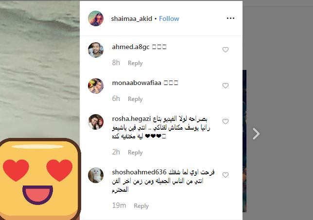رانيا يوسف وشيماء عقيد