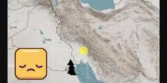 شاهد بالفيديو والصور زلزال الكويت اليوم 2019 و#هزة_أرضية في الكويت والعراق والأهواز