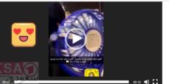 شاهد فيديو سناب حصة محمد وما سبب انتشار البحث عن سناب حصه محمد