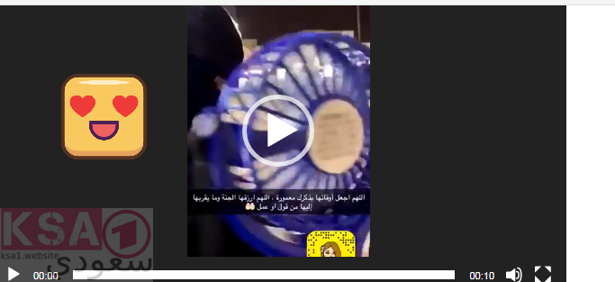 سناب حصه محمد