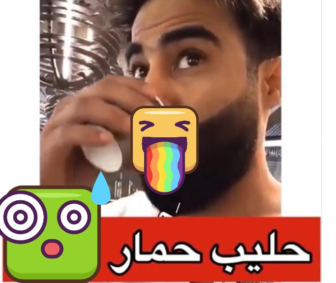 عبد الله الجاسر وشرب حليب الحمار