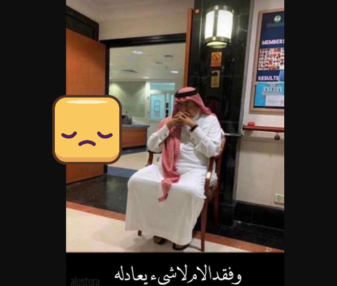 وفاة الجوهرة بنت عبد العزيز وفاة الاميره الجوهرة بنت عبدالعزيز