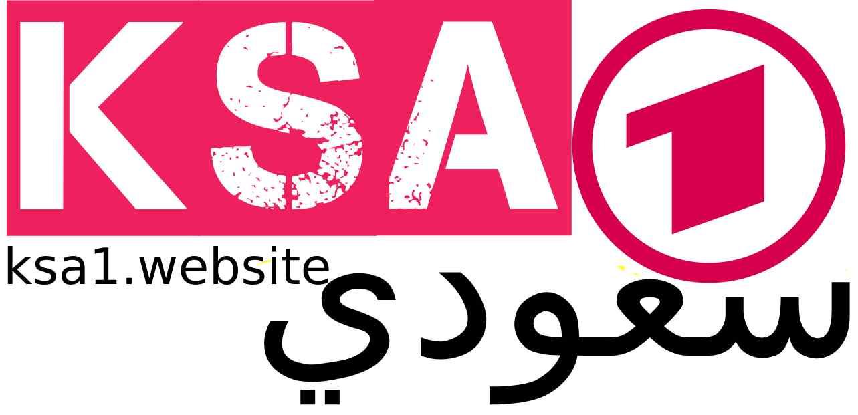 شعار موقع سعودي ون