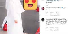 أمل حجازي فيديو طواف الوداع وشاهد تكريم المملكة لها على حج هذا العام