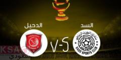مباراة السد والدحيل في نهائي كأس السوبر القطري والقنوات الناقلة
