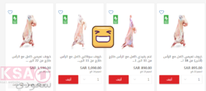 كارفور السعودية في العيد ، كارفور السعودية اليوم ن عروض كارفور السعودية شهر اغسطس ، عروض كارفور السعودية 2019
