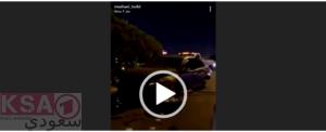 حادث مشاعل التركي