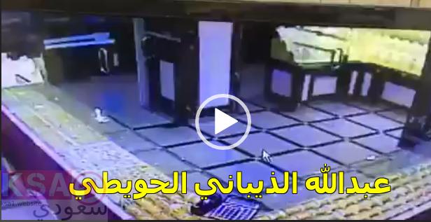 قصة عبد الذيباني الحويطي , فيديو عبدالله الذيباني الحويطي , قصة عبدالله سيد الحويطي