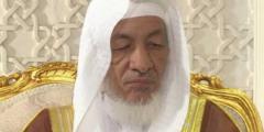 تفاصيل وفاة الشيخ محمد المختار الشنقيطي وسبب وفاه الشيخ الشنقيطي