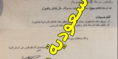 قصة الاء السناري مبتعثه سعودية مفقوده شاهد تفاصيل اختفاء آلاء السناري على تويتر