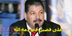 سبب وفاة علي فضيل مدير قناة الشروق الجزائرية .. على فضيل في ذمة الله