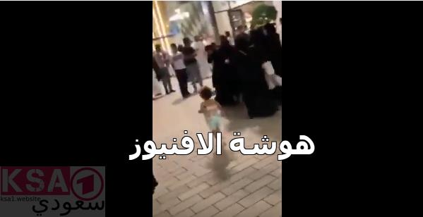 هوشة الافنيوز مضاربة بنات في الافنيوز في الكويت