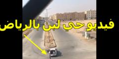 فيديو حي لبن وتهديد بالسلاح يثير ضجة في مواقع التواصل الاجتماعي