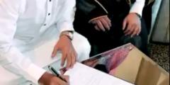 زواج عبدالكريم الحربي يشعل تويتر فما حقيقة صور عقد القران من سناب عبدالكريم الحربي