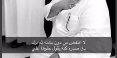 فيديو عبدالله بن دليم شيخ قحطان معتق رقاب