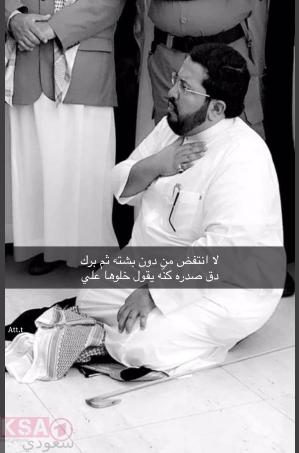 فيديو الشيخ عبدالله بن دليم شيخ قحطان