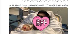 شاهد تفاصيل حقيقة حادثة مجمع التميمي