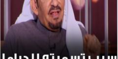 هجوم على عبد الله السدحان بعد وصفه الدراما السعودية بالجمعية التعاونية