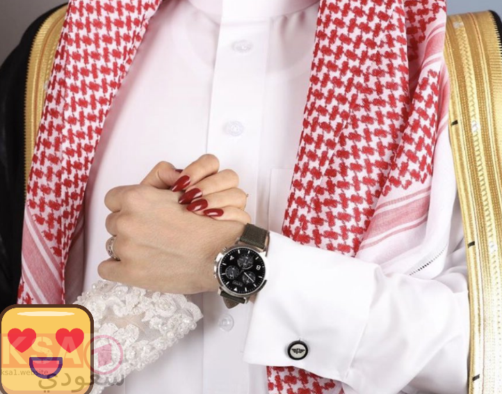 زواج بدور عبد الله , زوج بدور عبدالله , بدور عبد الله ع السيف