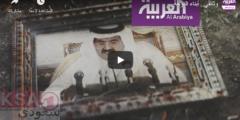 شاهد فيلم وثائقي أبناء الدوحة يحدث جدلا بعد عرضه على قناة العربية
