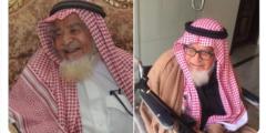 حقيقة وفاة عميد ال مسعود ..  هل مات عميد ال مسعود التميمي