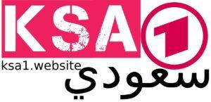 موقع سعودي ون الإخباري