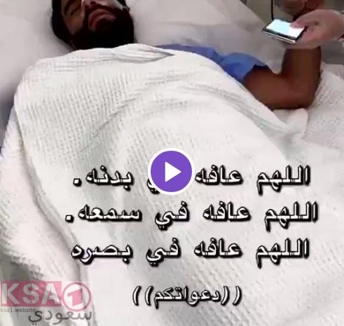 إصابة عبودكا عبدالله جاسر