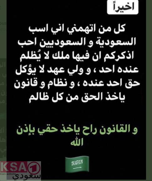 انستقرام شوق محمد