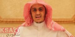 ابراهيم السكرانً.. الافراج عن الشيخ ابراهيم السكران