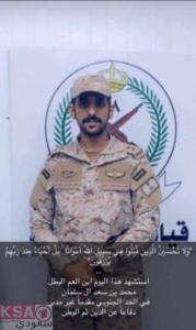 محمد بن سعد القحطاني في ذمة الله