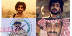محمد بن سعد القحطاني في ذمة الله صور الشهيد محمد بن سعد القحطاني تشعل تويتر